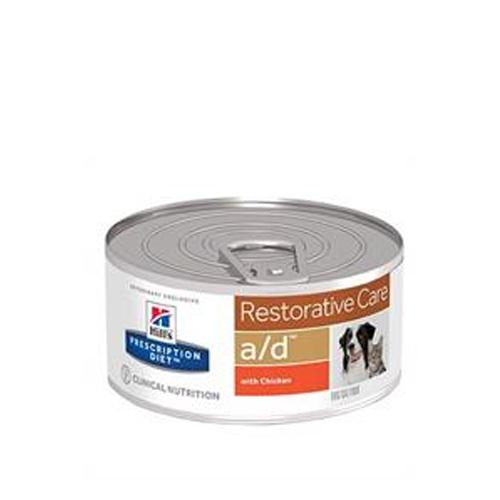 Hill's Prescription Diet a/d Restorative Care - Boîte