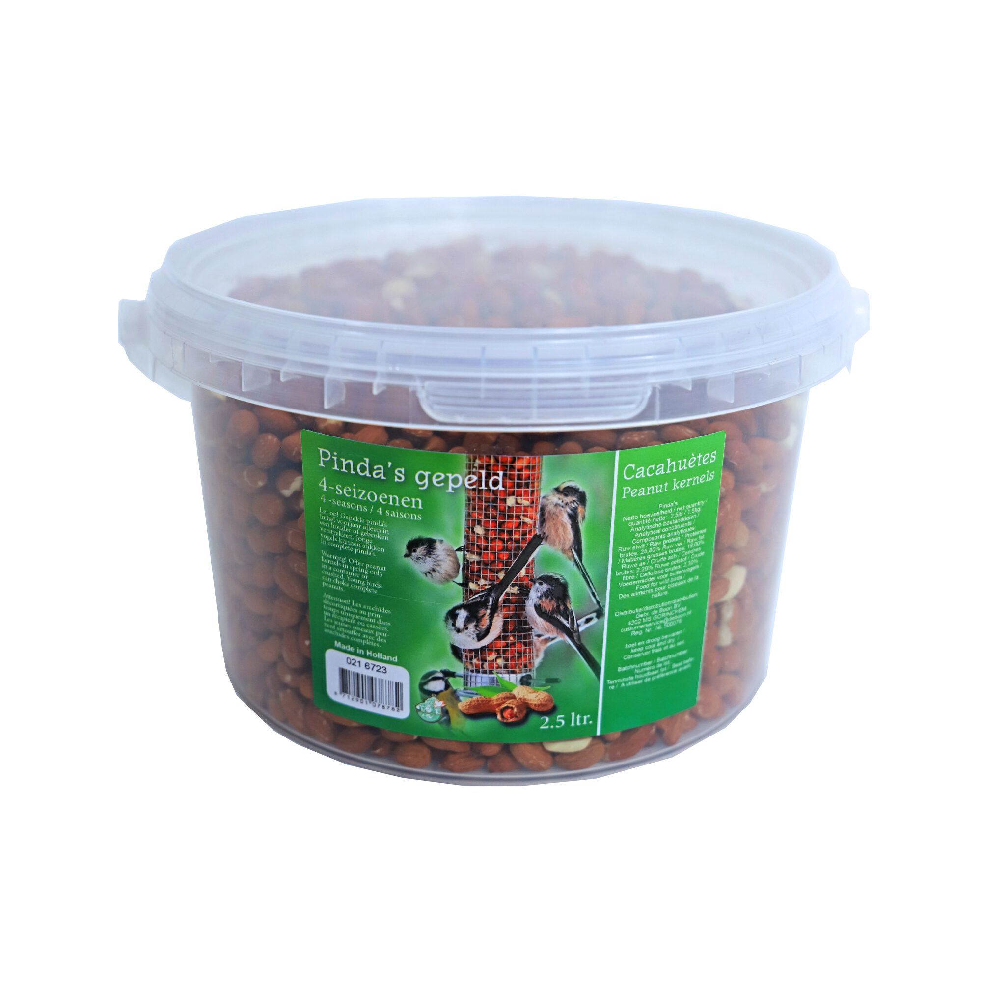 Boon - Cacahuètes pelées 4 saisons - 2~5 L